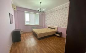 3-комнатная квартира, 88 м², 6/9 этаж помесячно, Крупская за 200 000 〒 в Атырау