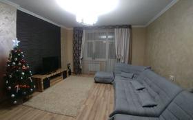 2-комнатная квартира, 94 м², 6/8 этаж, улица Ткачёва 18 за 28 млн 〒 в Павлодаре