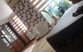 3-комнатная квартира, 150 м², 4/5 этаж, Сары арка — Сатпаева за 40 млн 〒 в Атырау