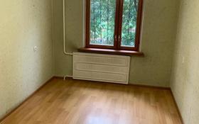 2-комнатная квартира, 42.9 м², 2/5 этаж, мкр Орбита-4, Мкр Орбита-4 за 24 млн 〒 в Алматы, Бостандыкский р-н