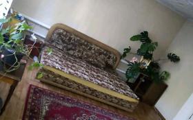 3-комнатный дом, 50 м², 6 сот., Жасталап 8 — Шахворостова за 10 млн 〒 в Талдыкоргане