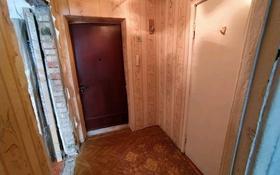1-комнатная квартира, 29 м², 2/5 этаж, Жастар 16 за 6.5 млн 〒 в Талдыкоргане