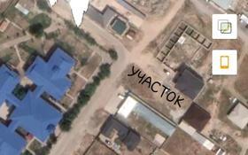 Участок 8 соток, мкр Кайтпас 2 488 — Толеметова за 14 млн 〒 в Шымкенте, Каратауский р-н