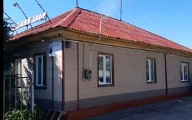 Действующий бизнесс,Рассмотрю варианты обмена на недвижимость за 27 млн 〒 в Усть-Каменогорске