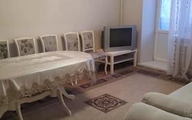 3-комнатная квартира, 61 м², 2/6 этаж, Вс.Иванова 49/1 за 12 млн 〒 в Павлодаре