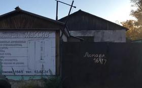 Промбаза 10 соток, Ломова — Малая объездная за 25 млн 〒 в Павлодаре
