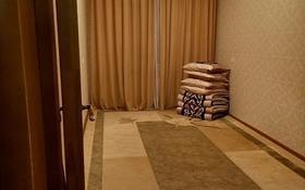 5-комнатная квартира, 95 м², 5/5 этаж, мкр Север 60 за 25 млн 〒 в Шымкенте, Енбекшинский р-н
