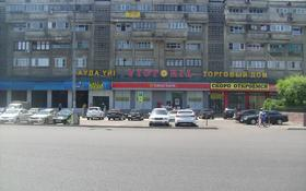 Помещение площадью 1700 м², Осипенко 14 за 999 млн 〒 в Алматы, Турксибский р-н