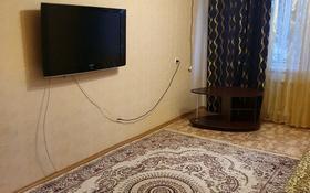 2-комнатная квартира, 54 м², 1/5 этаж посуточно, мкр Кунаева за 8 000 〒 в Уральске, мкр Кунаева