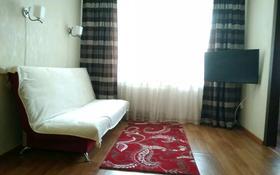2-комнатная квартира, 46 м², 1/5 этаж посуточно, Можайского 11 — Ермекова за 9 000 〒 в Караганде, Казыбек би р-н