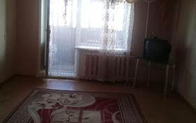 3-комнатная квартира, 59 м², 5/6 этаж, Орджоникидзе — Алтынсарина за 14.9 млн 〒 в Костанае