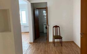 3-комнатная квартира, 93 м², 1/4 этаж, улица Жамбыла за 27.3 млн 〒 в Талдыкоргане