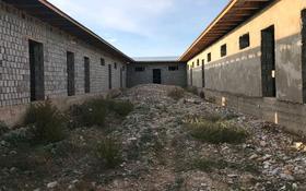 Склад бытовой 8 соток, Квартал 232/808 за 24 млн 〒 в Шымкенте, Каратауский р-н