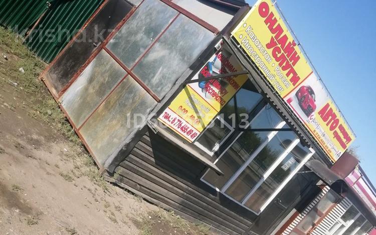 Бутик площадью 15 м², Абая — Гавань за 1.5 млн 〒 в Усть-Каменогорске
