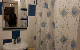 2-комнатная квартира, 65 м², 4/5 этаж помесячно, Ади шарипова 129 — Жамбула за 130 000 〒 в Алматы, Алмалинский р-н