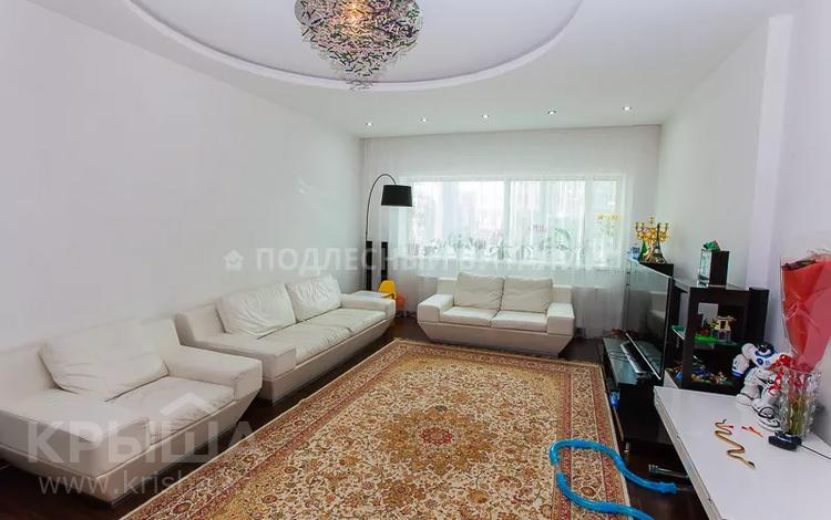 4-комнатная квартира, 125 м², 4/42 этаж, Достык — Акмешит за 45 млн 〒 в Нур-Султане (Астана), Есиль р-н