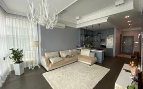 3-комнатная квартира, 115 м², 2/6 этаж, Жамакаева 254/2 за 85 млн 〒 в Алматы, Медеуский р-н