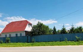 3-комнатный дом, 111 м², 10 сот., Ленина — Мира за 14 млн 〒 в
