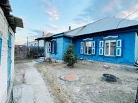 3-комнатный дом, 80 м², 6 сот., Переулок клубный 16 — Сатпаева за 10 млн 〒 в Семее