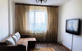 1-комнатная квартира, 42 м² помесячно, Толе Би — Байзакова за 120 000 〒 в Алматы, Алмалинский р-н