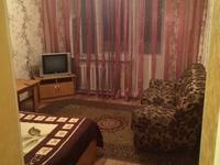 1-комнатная квартира, 27 м², 3/5 этаж посуточно