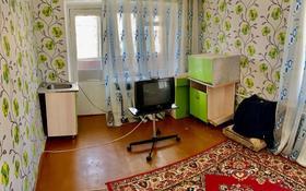 1-комнатная квартира, 31 м², 3/4 этаж, Дзержинского 4 за 3.5 млн 〒 в Рудном