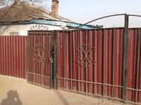 4-комнатный дом, 60 м², 6 сот., Гоголя 68 за 6.5 млн 〒 в Балхаше