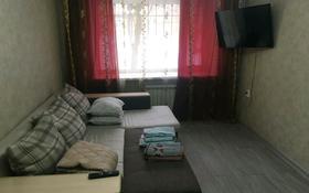 1-комнатная квартира, 40 м² посуточно, Алиханова 22/1 за 8 000 〒 в Караганде, Казыбек би р-н