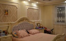 3-комнатная квартира, 120 м², 8/15 этаж, Микрорайон Мамыр-3 за 46 млн 〒 в Алматы, Ауэзовский р-н