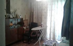 3-комнатная квартира, 58 м², 3/3 этаж, Сатпаева 4 — Абая за 12 млн 〒 в Жезказгане