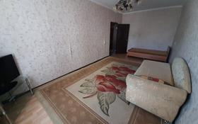 2-комнатная квартира, 63 м², 2/9 этаж помесячно, Каратал 14в за 95 000 〒 в Талдыкоргане