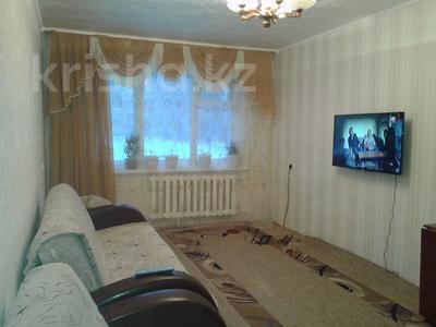 2-комнатная квартира, 45 м², 1/5 этаж, улица Маяковского 125 за ~ 8.2 млн 〒 в Костанае