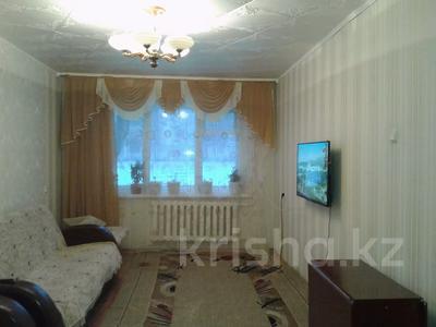 2-комнатная квартира, 45 м², 1/5 этаж, улица Маяковского 125 за ~ 8.2 млн 〒 в Костанае — фото 2