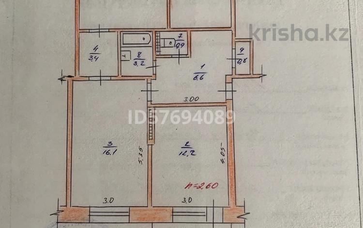 3-комнатная квартира, 62.6 м², 1/5 этаж, Гагарина 1 за 16 млн 〒 в