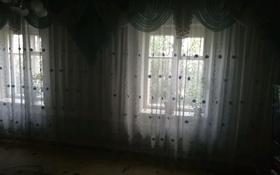 4-комнатный дом, 84 м², 7 сот., Абая Кунанбаева 6 за 6 млн 〒 в Алтын-Дала