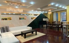 4-комнатная квартира, 167 м², 21/35 этаж помесячно, Кабанбай батыра 11 за 500 000 〒 в Нур-Султане (Астана)