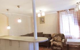 5-комнатный дом, 94.5 м², 10.7 сот., Верхняя Каскеленская трасса за 17 млн 〒 в Кыргауылдах