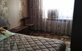 3-комнатная квартира, 54.6 м², 9/9 этаж, Илияса Есенберлина за 15.2 млн 〒 в Нур-Султане (Астана), Сарыарка р-н