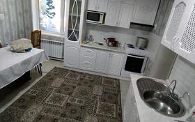 4-комнатный дом, 170 м², 6 сот., Тайжана 49 — Муканова за 15 млн 〒 в Жезказгане