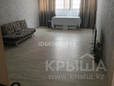 3-комнатная квартира, 90.04 м², 3/9 этаж, Комсомольский, Е11 10 за 30 млн 〒 в Нур-Султане (Астане), Есильский р-н