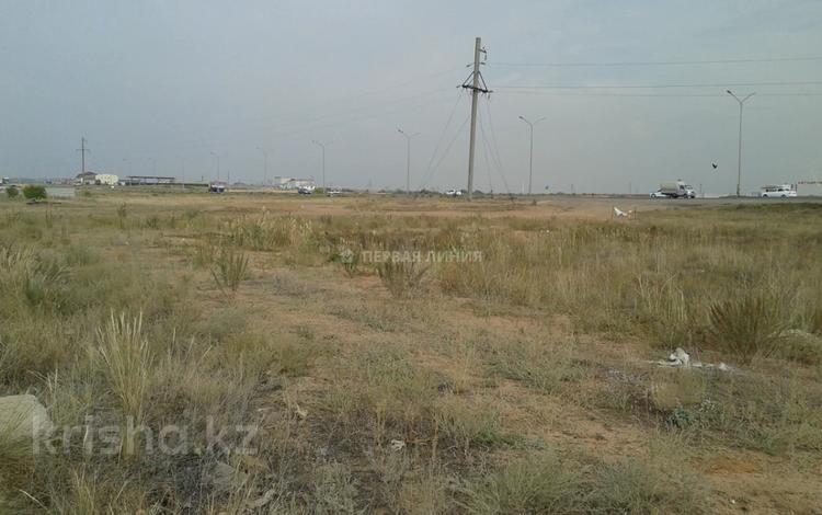 Участок 40 соток, Шоссе Алаш за 60 млн 〒 в Нур-Султане (Астана), Алматы р-н