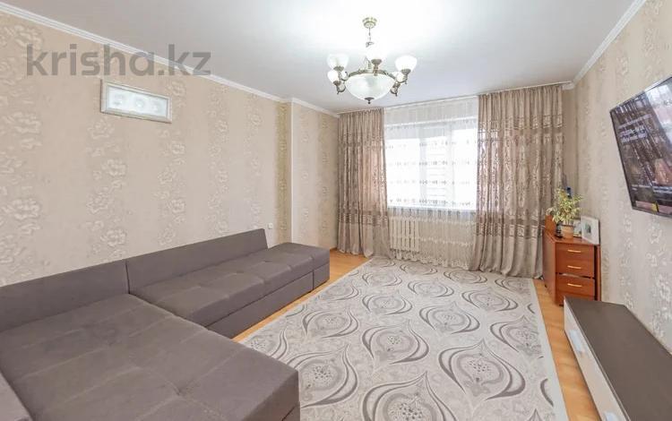 2-комнатная квартира, 70.6 м², 9/10 этаж, Кумисбекова 3a за 20.5 млн 〒 в Нур-Султане (Астана), р-н Байконур