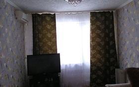 2-комнатная квартира, 45.6 м², 2/5 этаж, Циолковского 16 за 11 млн 〒 в Уральске
