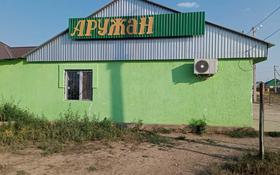 Магазин площадью 80 м², Мамен 10 за 15 млн 〒 в Уральске