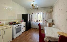 4-комнатная квартира, 87 м², 5/5 этаж, мкр Аксай-3Б, Мкр Аксай-3А — Яссауи за 30.5 млн 〒 в Алматы, Ауэзовский р-н