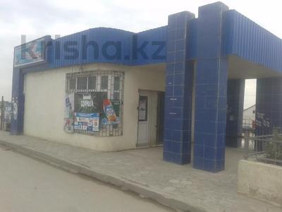 Магазин площадью 100 м², Ситез дача 417 — Актау за 20 млн 〒