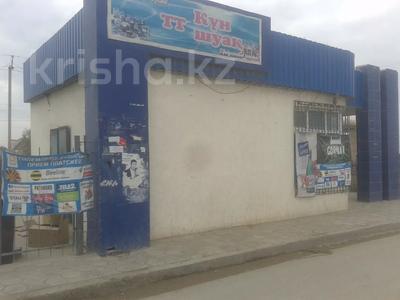Магазин площадью 100 м², Ситез дача 417 — Актау за 20 млн 〒 — фото 2