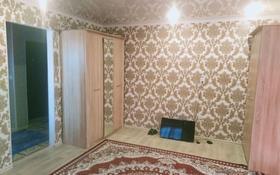 1-комнатная квартира, 45 м², 5/5 этаж, улица C. Арыстанова 2 за 6.5 млн 〒 в Аксае