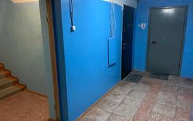 1-комнатная квартира, 37.8 м², 4/5 этаж, Протозанова 3 за 13 млн 〒 в Усть-Каменогорске