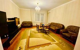 3-комнатная квартира, 100 м² по часам, Достык 1 за 2 000 〒 в Нур-Султане (Астана), Есиль р-н
